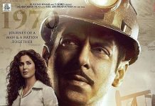 Salman Khan unveils new poster introducing Katrina Kaif's character in Bharat