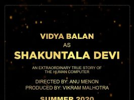Vidya Balan to play mathematics genius Shakuntala Devi in biopic