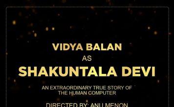 Vidya Balan to play mathematics genius Shakuntala Devi in biopic