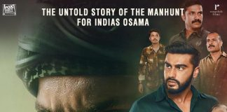 Arjun Kapoor starrer India's Most Wanted trailer out now!