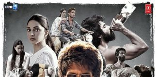 Kabir Singh new poster shows all sides of protagonist