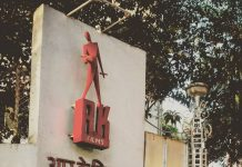Iconic R.K. Studios of Mumbai purchased by Godrej Properties Ltd