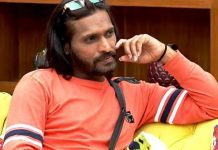 Abhijit Bichukale arrested from the house of Marathi Bigg Boss