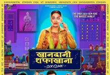 Sonakshi Sinha and Varun Sharma starrer Khandani Shafakhana official trailer out
