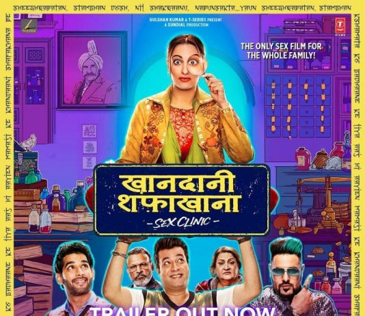 Sonakshi Sinha and Varun Sharma starrer Khandani Shafakhana official trailer out