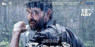 Hrithik Roshan unveils poster of Super 30