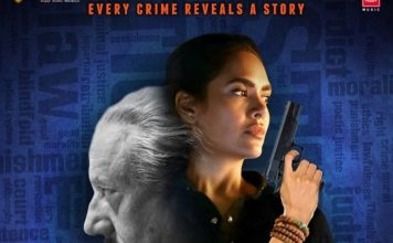 One Day: Justice Delivered movie review