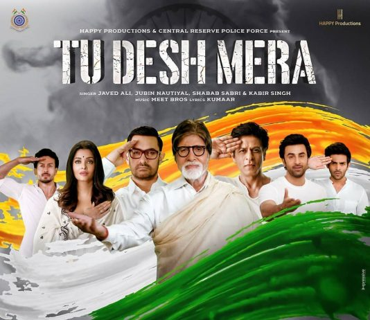 Tu Desh Mera song for Pulwama Martyrs teaser unveiled