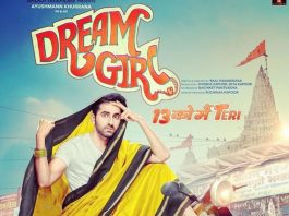Dream Girl movie review