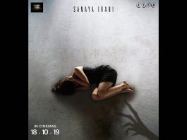 Sanaya Irani unveils posters of her debut film Ghost