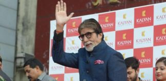 Amitabh Bachchan pulls out of Sharjah Book fair due to health issues