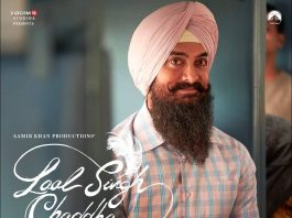 Aamir Khan in and as Laal Singh Chaddha, first poster unveiled