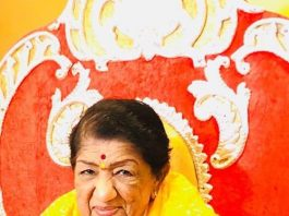 Lata Mangeshkar admitted to hospital with chest infection