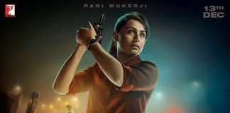 Rani Mukherji on a quest to find serial Rapist in Mardaani 2 official trailer