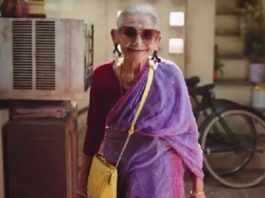 Pushpa Joshi of Raid fame passes away due to age related issues