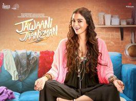Jawaani Jaaneman new poster featuring Tabu out!