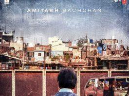Amitabh Bachchan starrer Jhund official teaser unveiled