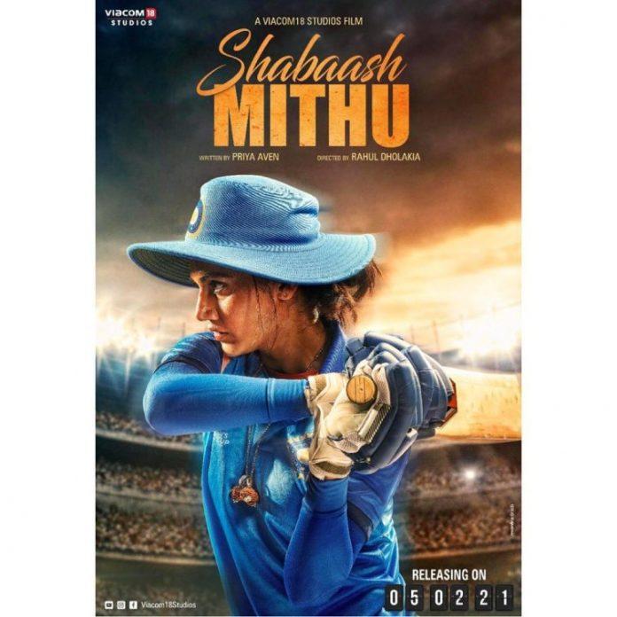 shabaash mithu