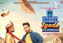 Aayushmann Khurrana starrer Shubh Mangal Jyada Saavdhan official trailer out now