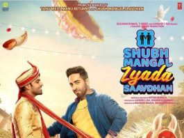 Aayushmann Khurrana starrer Shubh Mangal Jyada Saavdhan official trailer out now