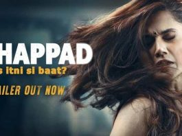 Taapsee Pannu starrer Thappad official trailer out now!