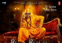 Bhool Bhulaiyaa 2 to have Tabu perform on  reprised version of song Ami Je Tomar