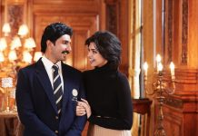 Ranveer Singh and Deepika Padukone's first look from 83 unveiled!