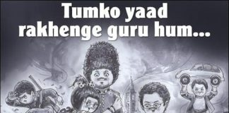 Amul pays tribute to Irrfan Khan with new poster
