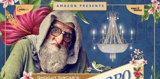 Amitabh Bachchan and Aayushmann Khurrana starrer Gulabo Sitabo to premiere on Amazon Prime Video