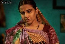 Vidya Balan shares first look of her short film Natkhat