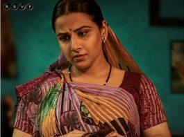 Vidya Balan shares first look of her short film Natkhat