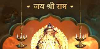 After DD national, Ramayan will be aired on Star Plus