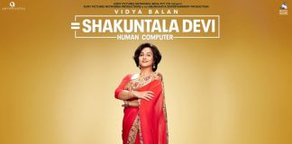 Shakuntala Devi film also to be released on Amazon Prime Video