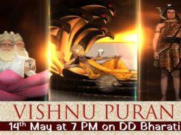 After Ramayan and Mahabharat, Vishnu Puran to have a rerun on DD National
