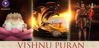 After Ramayan and Mahabharat, Vishnu Puran to have a rerun on DD National