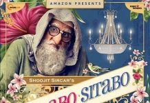Gulabo Sitabo movie review