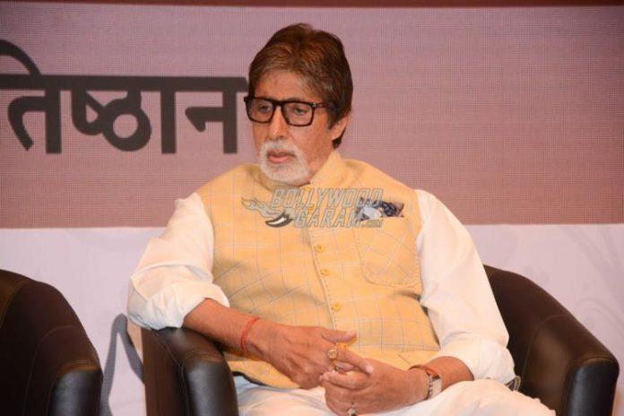 Amitabh-Bachchan-event-5