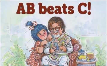 Amul pays tribute to Amitabh Bachchan post recovery from COVID-19