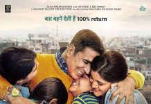 Akshay Kumar announces Raksha Bandhan with first poster