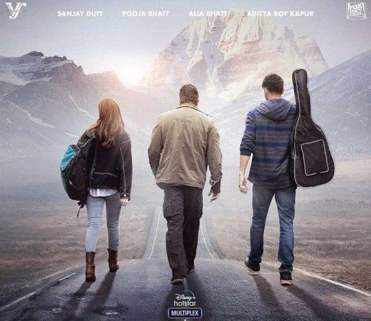 Sadak 2 official trailer out now!