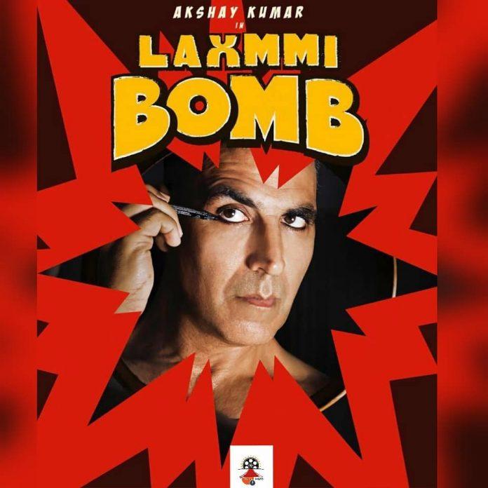 laxxmi bomb