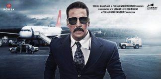 Akshay Kumar starrer Bell Bottom release date postponed