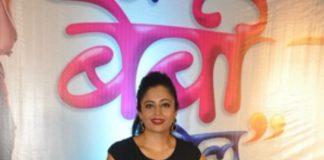 Nehha Pendse roped in to play Anita Mishra in Bhabiji Ghar Par Hain