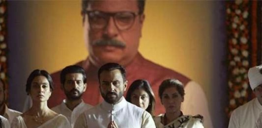 Makers of Tandav asked for explanation over Hindu religious sentiments controversy