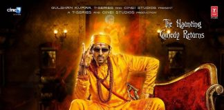 Bhool Bhulaiyaa 2 delayed further due to COVID-19 scare