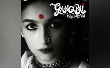 Alia Bhatt unveils official teaser of Gangubai Kathiawadi