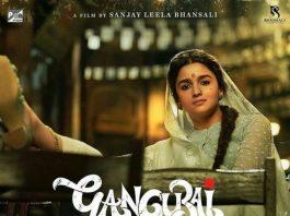 Gangubai Kathiawadi gets an official release date