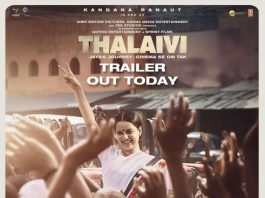 Thalaivi official trailer out now!