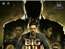 The Big Bull official trailer out now!