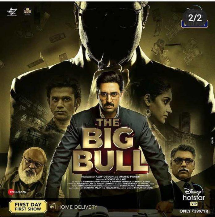 thebig bull